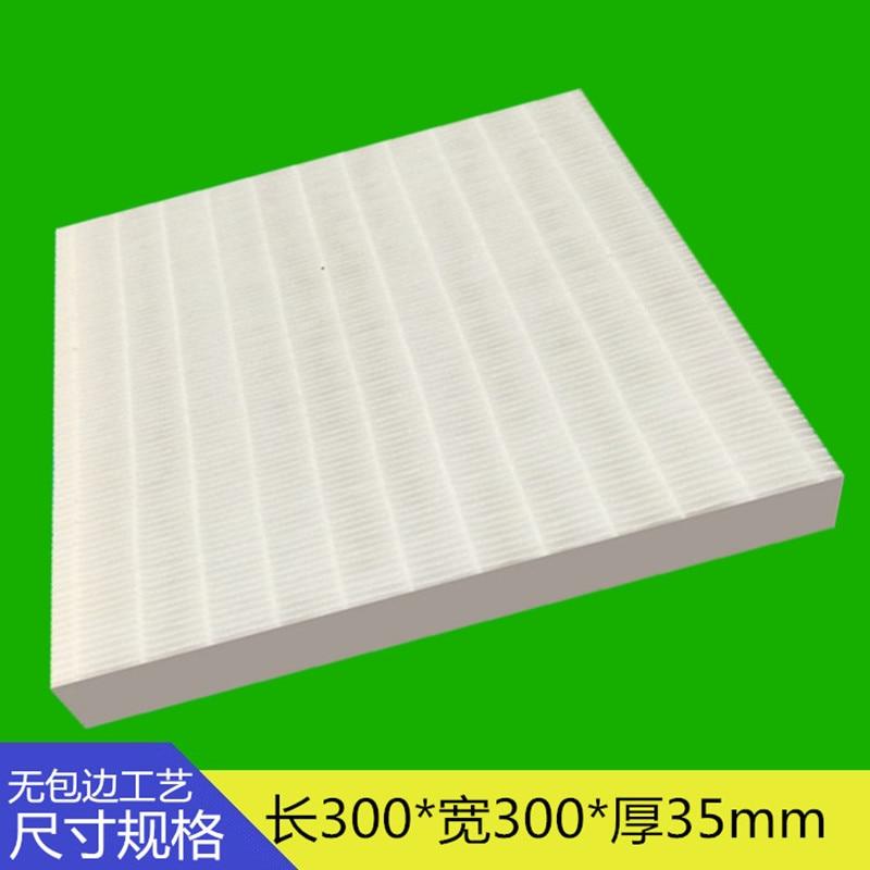 DIY Универсальный фильтр PM2.5 и дымка уборка дома Воздухоочистители Hepa фильтр 300*300*35 мм Воздухоочистители Запчасти