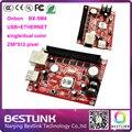 Onbon BX-5M4 контроллер карты 256*512 пикселей USB + порт ETHERNET контроллер одноместный/двойной цвет платы управления p10 СВЕТОДИОДНЫЙ модуль led знак