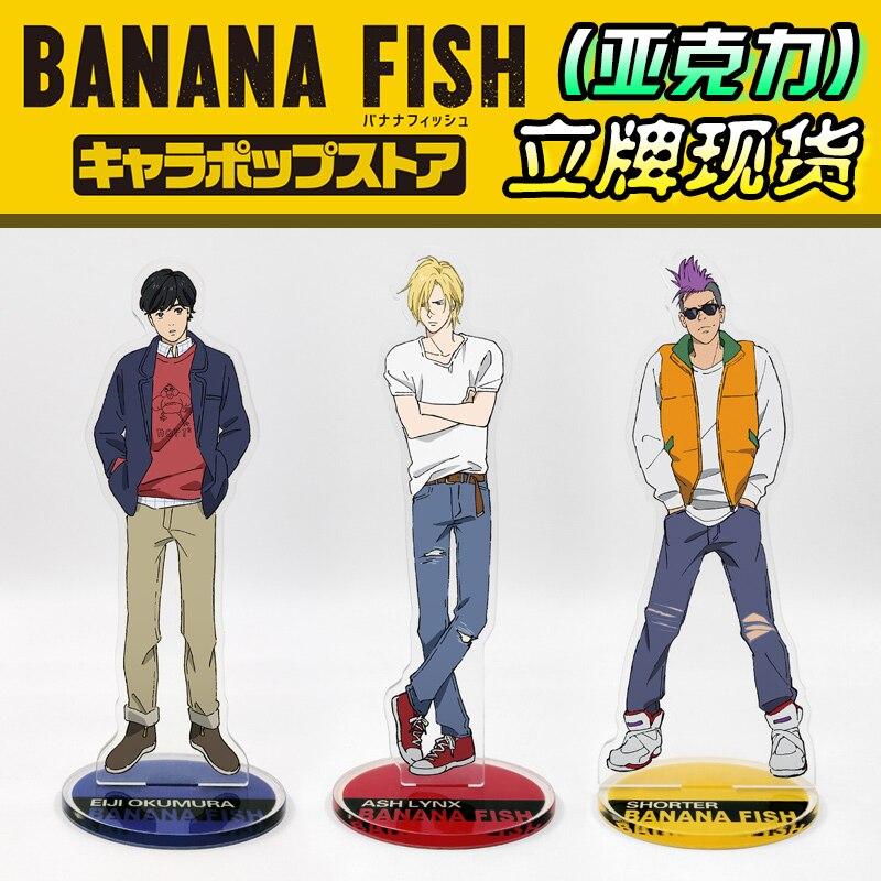 Japanese Anime Banana fish Ash Lynx Okumura Eiji Cosplay Acrylic Stand Figure Halloween Cosplay Desk Stand Figure Gifts