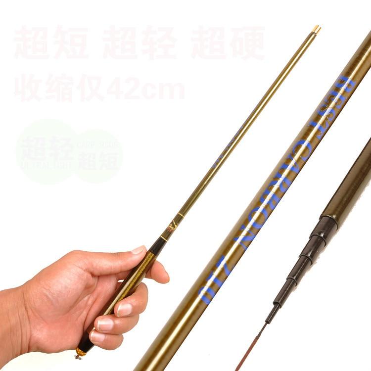 Carbon fiber portable short stream fishing rod ultra light for Ultra light fishing rod