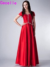 Red Modest Long Bridesmaid Dresses 2017 Short Sleeves Beaded Crystals A-line Floor Length Women Temple Bridesmaid Robes Custom
