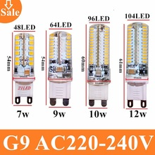 G9 led bulb  AC220V 3014 7w 9w 10w 12w 2835LED Crystal Silicone Candle Replace 20-40W halogen lamps Christmas bedroom led light