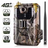 HC-900LTE 4G MMS/SMS/SMTP/FTP Hunting trail camera 16MP 64GB night camera 44PCS 940nm led wild camera photo traps for animal