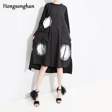 Hongsonghan Loose waist shirt dress Women Spring 2019 Long sleeve graffiti printed O neck collar plus size dresses Tide
