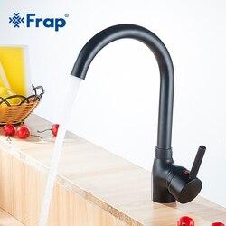 Frap moderno mezclador de cocina de un solo mango agua fría y caliente Flexible grifo de cocina negro grifo de cocina mezclador de fregadero Y40092-1