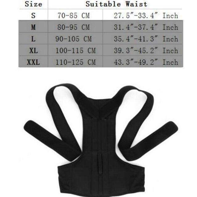 S Posture brace 5c64ca34ea905