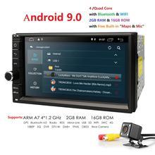 GPS 9.0 DAB רדיו