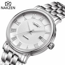 NAKZEN мужские классические, автоматические механические часы бренд роскошный браслет для мужчин наручные часы Relogio Masculino Miyota 9015