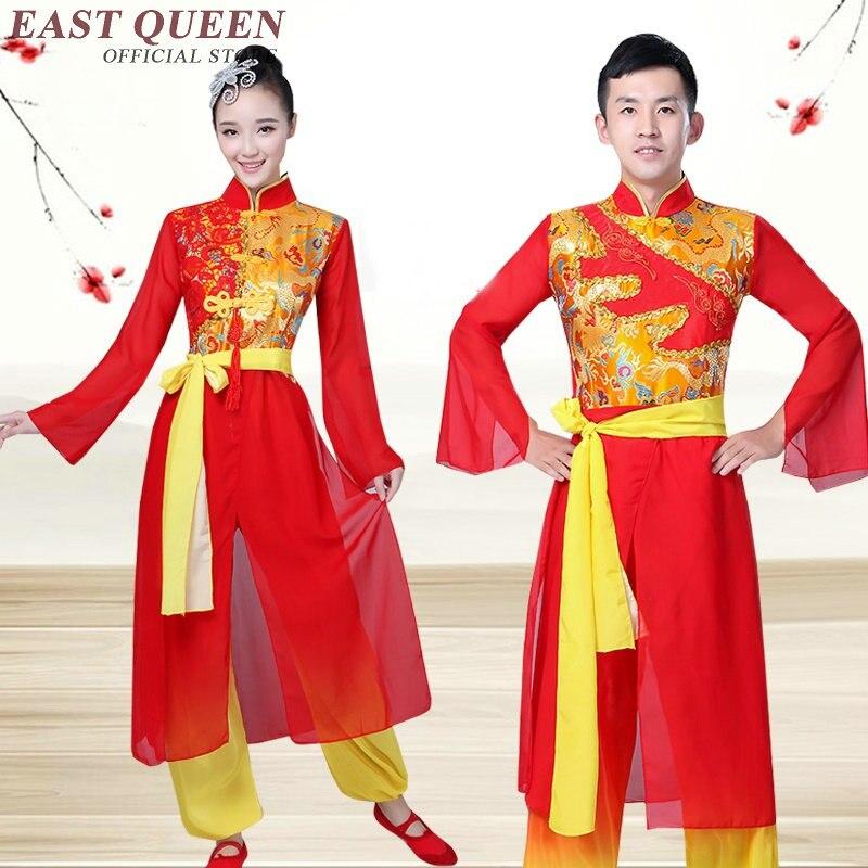 Chinese folk dance women men chinese dance costumes Drum ...