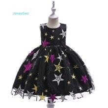 Купить с кэшбэком JaneyGao Flower Girl Dresses For Wedding PartyLittle Girl Formal Dinner Dress Fashion With Pattern Pentagram Black 2019 New