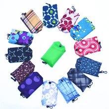 5 шт креативная портативная складная сумка для покупок нейлоновые