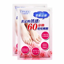 2Pcs Exfoliating Peel Foot Mask Baby Soft Feet Remove Callus Hard Dead Skin Care