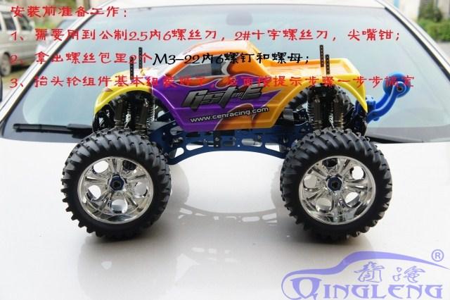 gst gst  cen  nylon wheelie bar single wheel rise head stand  rc car  parts