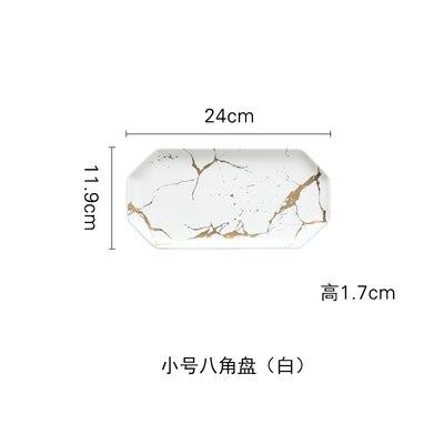 24cm White