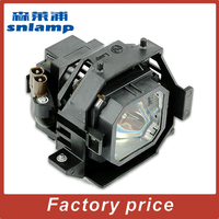 Replacement Projector Lamp ELPLP31 V13H010L31 Bulb For EMP 830 EMP 835