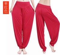 Harem spodnie damskie spodnie dresowe spodnie baggy spodnie kobiety taniec spodnie spodnie damskie