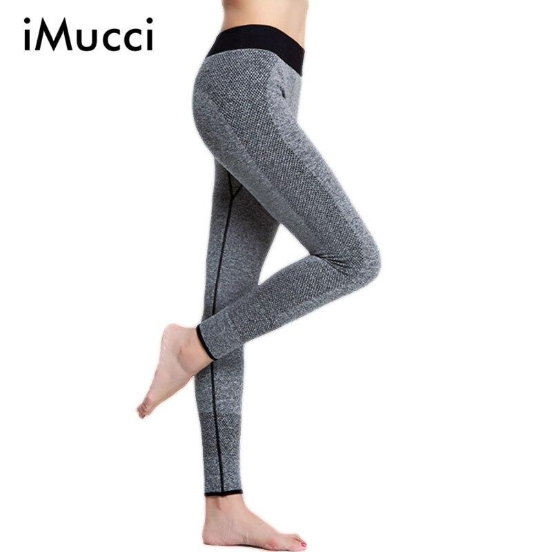 Fitness Push-up Elastic Leggings Women Knitted Leggings Women Fitness Trousers Pants