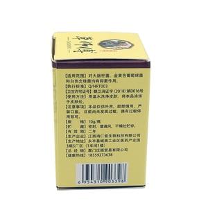 Image 5 - 1pc乾癬eczmaクリーム皮膚の問題のすべての種類のための完全な動作パッチボディマッサージ軟膏漢方薬 29A