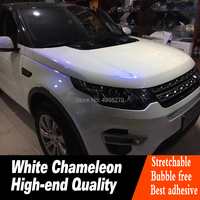 Classic White / blue Stretchable Chameleon Satin Pearl White Car Wraps Vinyl Full Vehicle Wraps & Graphics for High end car