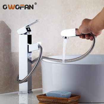 Basin Faucets Hot and Cold Water Bathroom Sink Tap Pull Out Swivel Single Handle Sink Faucet Brass Wash Basin Mixer Tap S79-357 free shipping golden white basin mixer faucet single handle bathroom pull out vanity sink faucet hot and cold tap