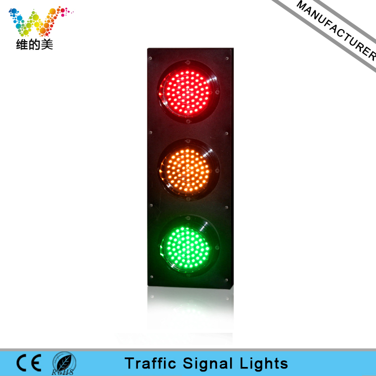Mini Stainless Steel DC12V 100mm Red Yellow Green Parking Light