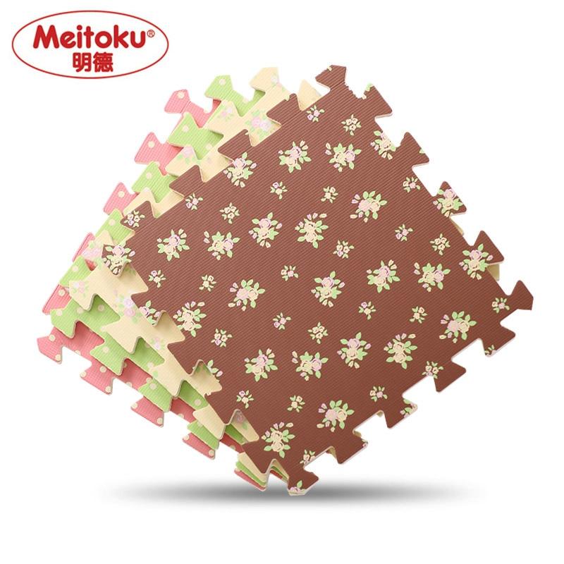 Meitoku Soft EVA Foam Puzzle Play Mat,10pcs/lot Exercise Mat Tiles;interlock Floor Crawling Pad  Each12