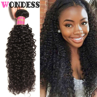 Wondess Hair Brazilian Virgin Curly Hair Bundles 1 Bundle 8 26inch Unprocessed Human Hair Weave Natural Color Hair Extensions