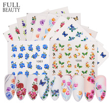 Full Beauty 40pcs Nail Sticker Flower Butterfly Rose Water Transfer Decals For Nail Art Sliders Set Foils Decoration CH1051 1100
