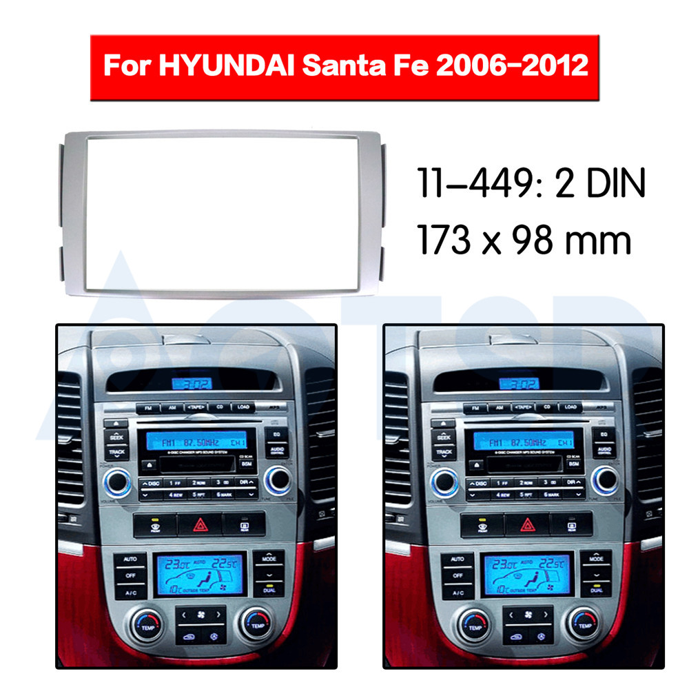 2 din Radio Fascia for HYUNDAI Santa Fe 2006-2012 Stereo Audio Panel Mount Installation Dash Kit Frame Adapter DVD Trim