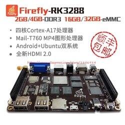 شحن مجاني RK3288 ARM مجلس التنمية Firefly-RK3288 أندرويد لينكس