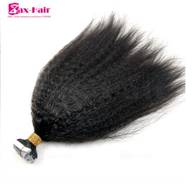 Micro Loop Ring Hair Extensions31