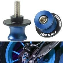 Для suzuki gsx650f gsx 650f аксессуары для мотоциклов из алюминия