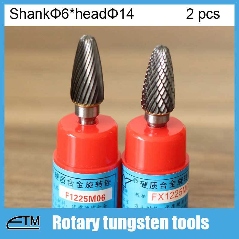 2pcs dremel Rotary tool bullet shape tungsten twist drill bit for metal wood stone processing shank 6mm head 14mm DT072