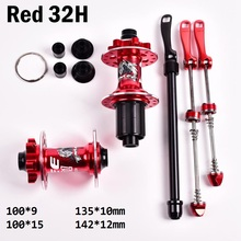 32H Hole Bicycle Hubs Front Rear Hub 5 Sealed Bearing Hub QR Thru Axis 6 Pawls 72 Clicks AM FR MTB Mountain Bike 142*12/135*10MM цена