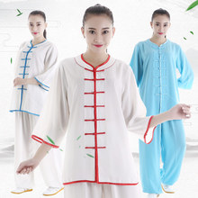 Summer Folk Martial Arts Clothing Kungfu Costume Unisex Tai Chi Clothes Tang Suit Kungfu Uniform Exercise Clothing Tops + Pants keyconcept 2017 feiyue 2 headed shoes sneakers martial arts taichi kungfu temple of china popular and comfortable