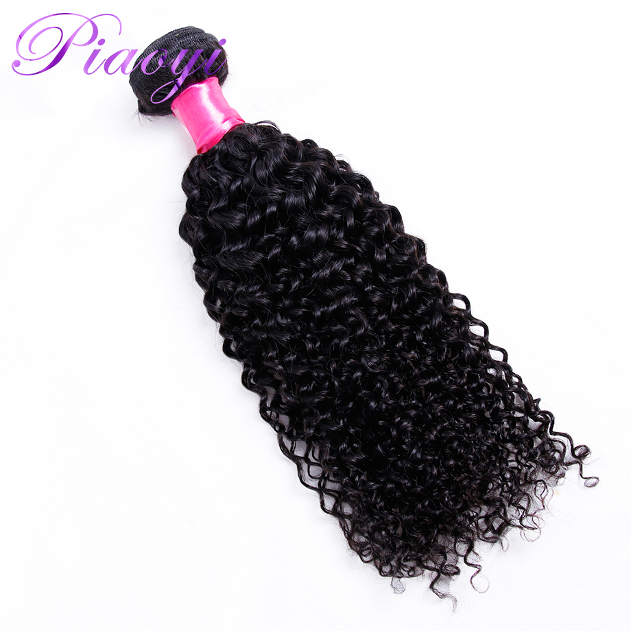 Piaoyi Mongolian Human Hair Weaving Bundles Kinky Curly Human Hair Extension 1 Bundle Remy Machine Double Weft Nature Color