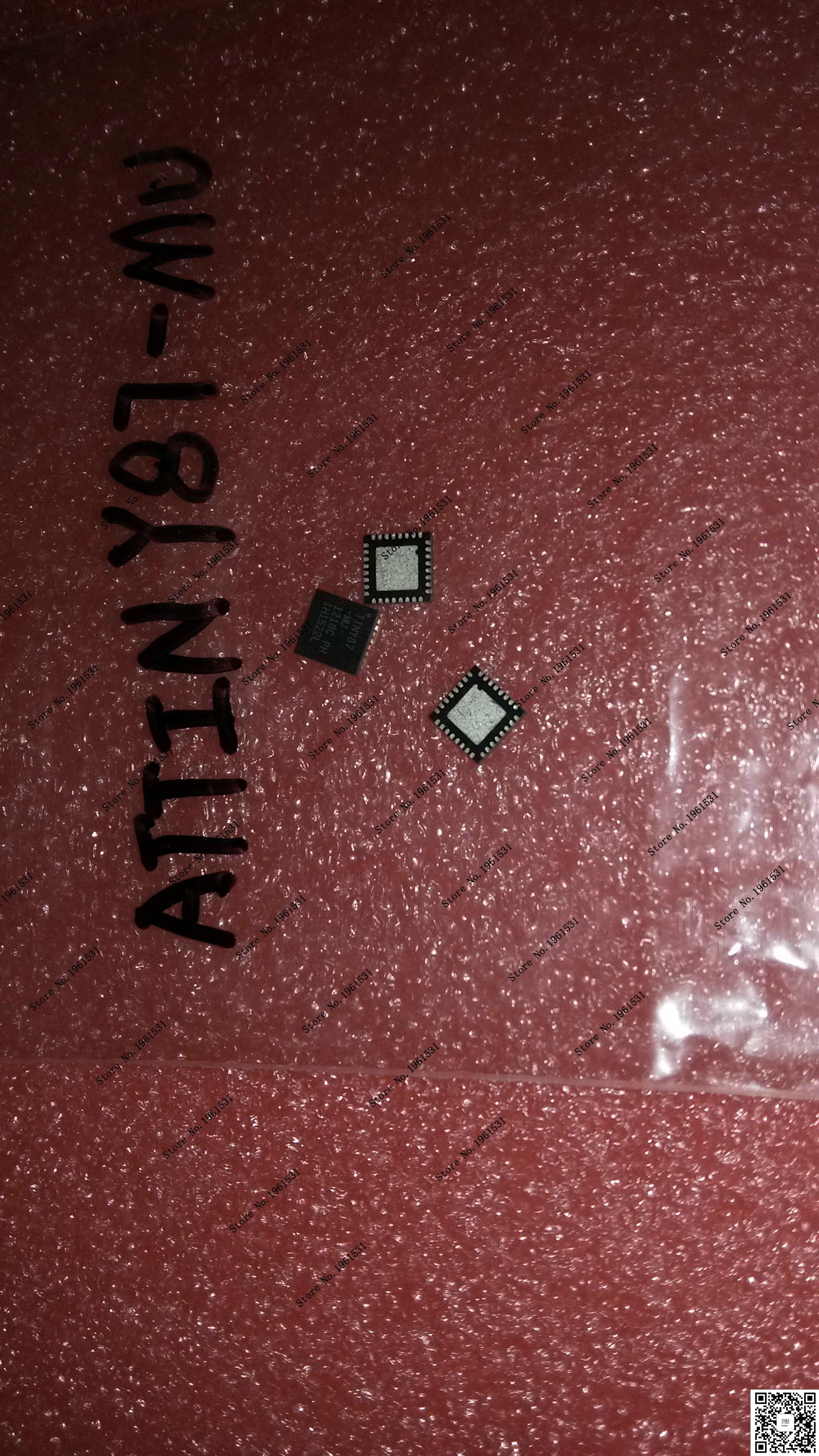 Цена ATTINY87-MU