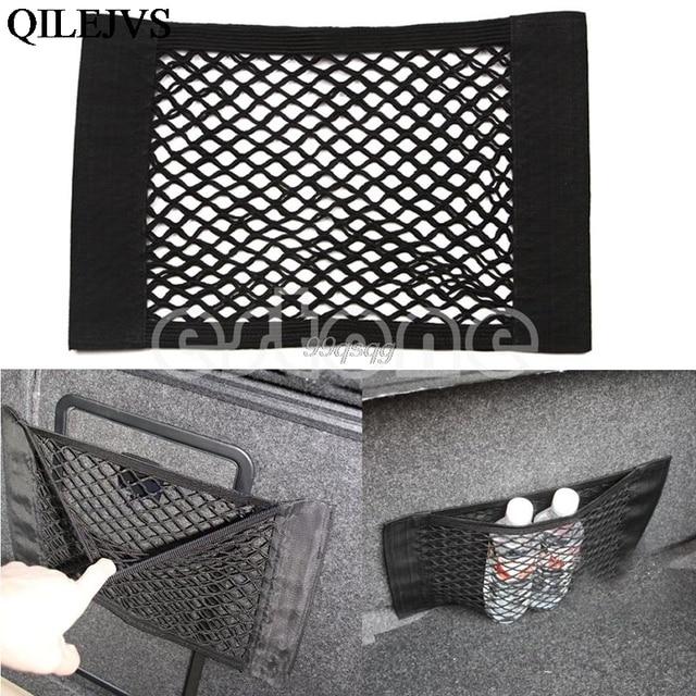 1PC Car Back Rear Trunk Seat Elastic String Net Mesh Storage Bag Pocket Cage Drop shipping