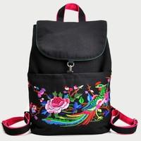 ON Sale Chinese Style Ethnic Girl Backpacks Flower Embroidered School Bag Mochila Cute Rucksack Vintage Laptop Black Backpacks