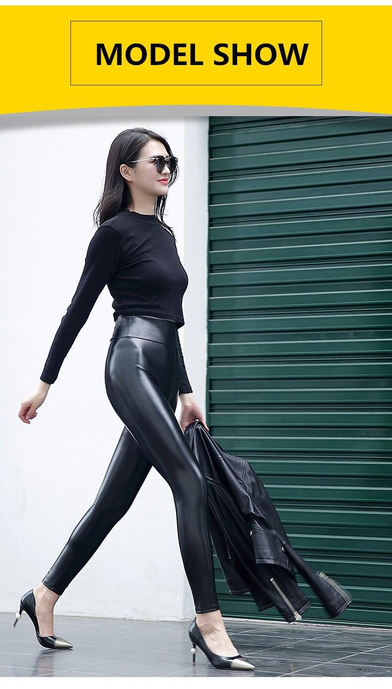 HTB1dzZvdmSD3KVjSZFKq6z10VXaY Everbellus High Waist Leather Leggings for Women Black Light&Matt Thin&Thick Femme Fitness PU Leggings Sexy Push Up Slim Pants