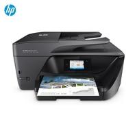 Impresora HP OfficeJet Pro 6970 (Inyeccion de tinta termica, 600 x 1200 DPI, 225 hojas) Printer