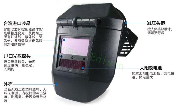 Solar energy + lithium <font><b>battery</b></font> Automatic variable photoelectric welding folding mask argon arc welding gas <font><b>shielded</b></font> welding cap