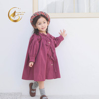 Korean Baby Girls Dress Long Sleeve 2018 Brand Children Princess Dress Pink Purple Loose Fashion Costume