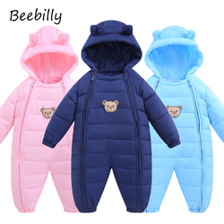 2017 winter jackets for baby girls clothing cotton coats fashion bear style winter jumpsuits outerwear brand.jpg 250x250