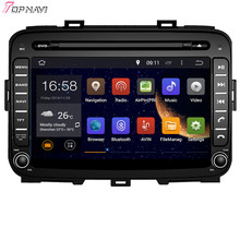 "TOPNAVI 8"" Quad Core Android 6.0 Car DVD Play for KIA CARENS 2013- Autoradio GPS Navigation Audio Stereo"