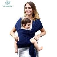 2016 Organic Cotton Ergonomic Baby Carrier Adjustable Newborn Baby Sling Portable Multifunctional Kid Carriage Wrap