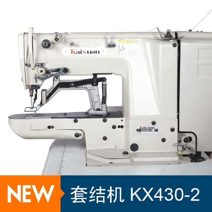 2 pedal control Electronic lockstitch bar tacker Sewing Machine Head KX430-2
