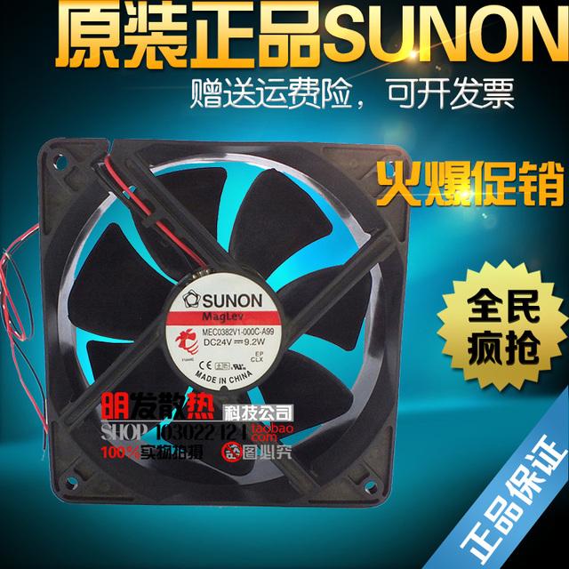 24 V MEC0382V1-000C-A99 12038 9.2 W 12 CM fã inversor