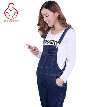 8270f5851 Alta calidad obstetricia de una pieza suave embarazadas Jeans pantalones de  maternidad pantalones vaqueros para las mujeres embarazadas