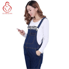 Купить с кэшбэком High Quality Obstetrics One-Piece Soft Pregnant Women Jeans Maternity Pants Maternity Pants Jeans for women Pregnant Clothes
